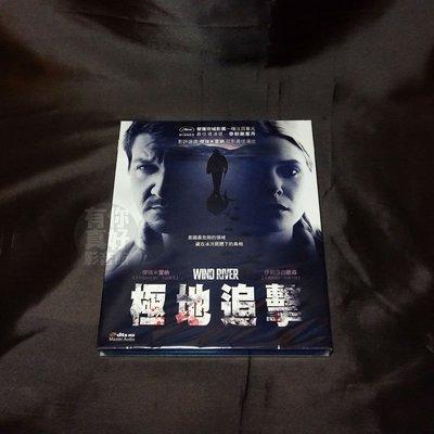全新影片《極地追撃》BD 藍光 泰勒謝里丹 傑瑞米雷納 伊莉莎白奧爾森
