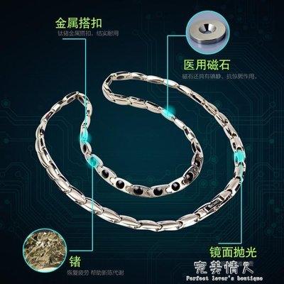 純鈦運動能量項鏈 鈦項圈 頸椎項鏈