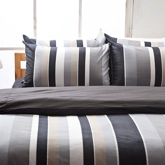 (預購)兩用被 / 雙人-【簡潔休閒灰】6x7尺雙人鋪棉兩用被套,戀家小舖,台灣製-AAS205
