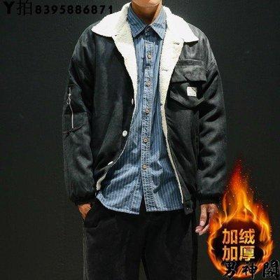 【郭店長】實拍工作外套 M-5XL 刷毛夾克 保暖 百搭 冬裝新款加絨夾克 折扣價 大碼衣著 男士CSC0731