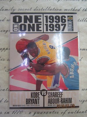 新賣家~96/97~Kobe Bryant~RC~ROOKIE~UPPER DECK~ONE on ONE~無限量~