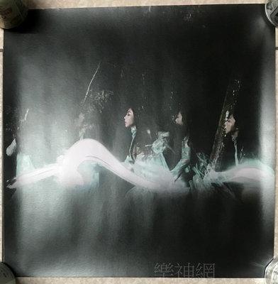 Cheer Chen 陳綺貞 沙發海 Sofa Sea【原版海報】全新
