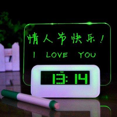 創意留言板鬧鐘簡約個性可愛男女學生多功能床頭靜音LED電子時鐘