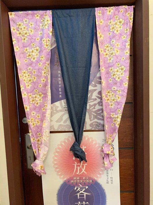 !中國藍Anewei客家花布紫油桐門簾/方巾/桌舌-90*150cm-自由配玩色美學.萊爾富免運