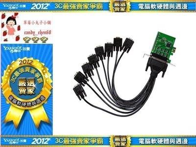 ~35年連鎖老店~伽利略 PETR08A PCI~E RS232 8 PORT 擴充卡有發