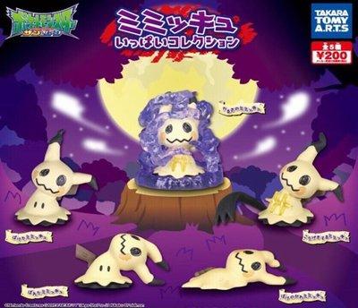 日版 全新 精靈寶可夢 寵物小精靈 謎擬Q 扭蛋 全五種 現貨 比卡超