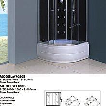 FUO衛浴: 100公分 整體式 強化玻璃 乾濕分離淋浴間(A7100B)預訂!