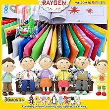 八號倉庫  玩具 24色 超輕 黏土 材料 工具 組合 玩具 【1A010X334】