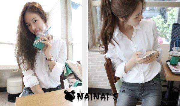 【NAINAIS】Anna‧8591  韓版 男友風 萬年不敗誘惑系寬鬆襯衫 米色 現貨