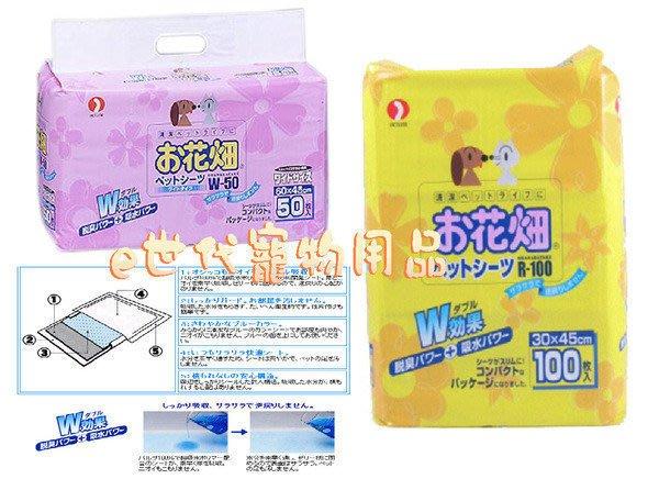 e世代PET LINE花香寵物尿布墊大4包小2包