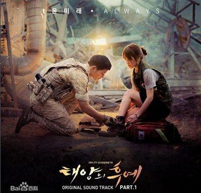全場買一送一》韓國2016強片 太陽的后裔 完整版 宋仲基 宋慧喬2碟DVD