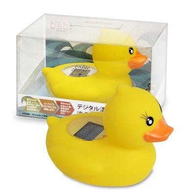 ◇◇原價屋◇◇bebi...液晶鴨電子室溫/水溫計....給寶寶最舒適的水溫喔!