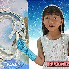 冰雪奇緣 艾莎髮圈 Elsa cosplay FROZEN 假髮《P&P》艾莎藍色