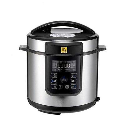 全新鍋寶智慧型壓力鍋 6公升 cw-6101