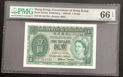1959 香港政府壹圓PMG66