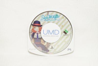 日本原廠 PSP 歌之王子殿下 All Star