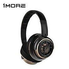 2Z551 1MORE H1707 三單元頭戴式耳機 薄型陶瓷喇叭單元 高頻細節延伸 折疊式設計