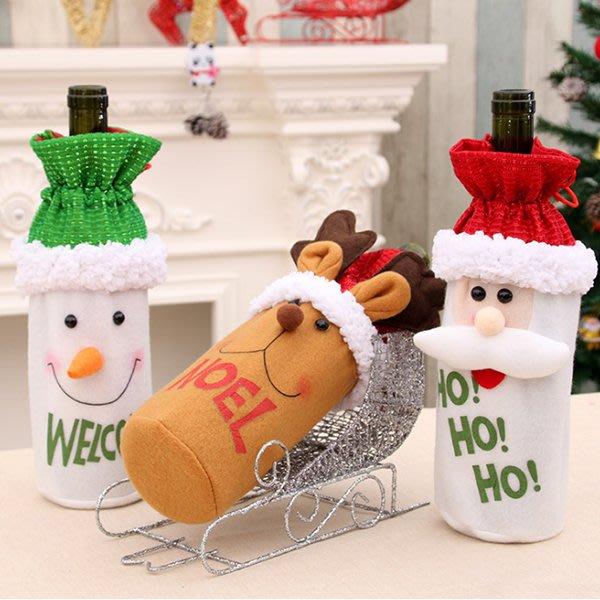 聖誕飾品 聖誕立體造型酒瓶套 紅酒雪人 交換禮物 聚會居家 平安夜 袋子 節慶萬用 慶祝【PMG299】收納女王