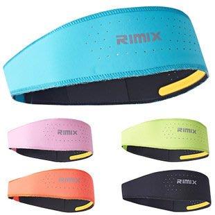 騎跑泳者 - RIMIX 止汗帶 排汗帶 導汗帶 運動止汗 散熱透氣 -類似美國汗樂導汗帶(大陸製) 五種顏色