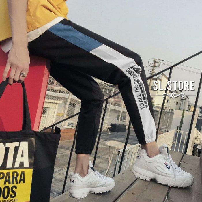 SL Store【CJP022】潮流撞色側邊拼接文字運動縮口褲.紅/藍/M/L/XL/2XL