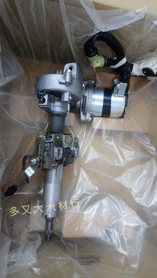 ◎多又大◎豐田TOYOTA專賣RAV4 08-12年 方向機柱總成(含馬達) 全新正廠品