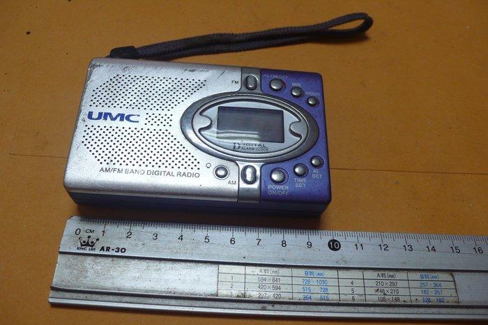 紫色小館84----------收音機-UMC