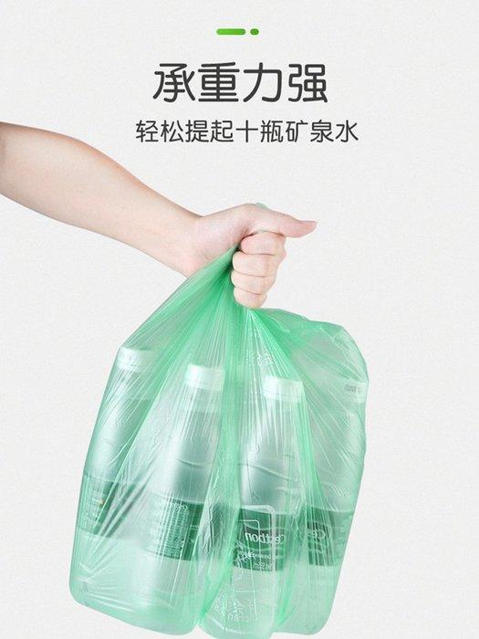 【berry_lin107營業中】可降解分解垃圾袋余廚斷點式干濕分類大容量便攜式環保家用塑料袋