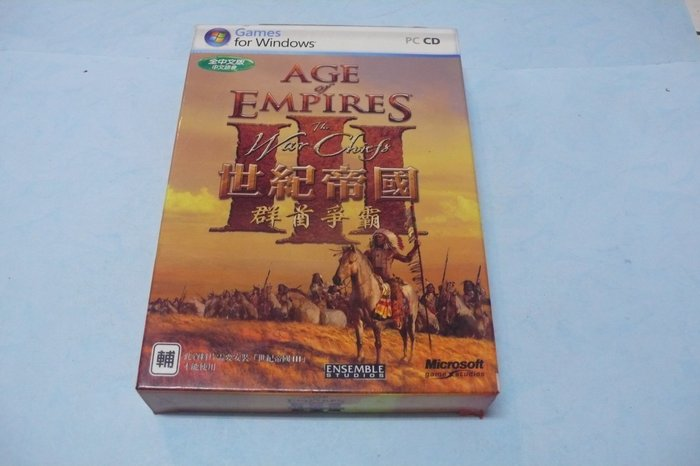 紫色小館79------------世紀帝國-亞洲王朝  群酋爭霸