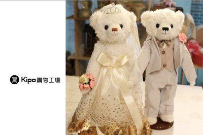 KIPO-泰迪婚紗熊 金色亮片裙擺  結婚熊 婚禮小物 NCJ010092A
