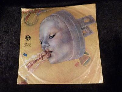 古玩軒~(LP黑膠唱片)12寸西洋黑膠 LIPPS,INC. PUCKER UP~HBO438