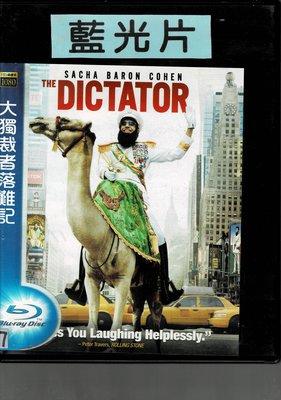 *老闆跑路*大獨裁者落難記 BD單碟版二手片,實品如圖,下標即賣,請看關於我