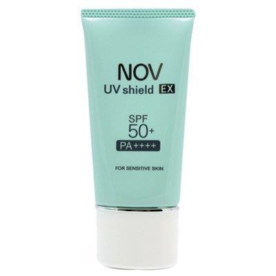 NETSHOP NOV 娜芙 防曬隔離霜 SPF50+ PA++++ 30G 公司貨~臉部、身體。物理性防曬