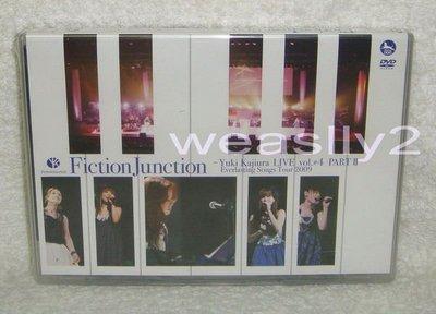 梶浦由記 FictionJunction YUUKA~Yuki Kajiura LIVE vol.#4 PART 2 (日版DVD)
