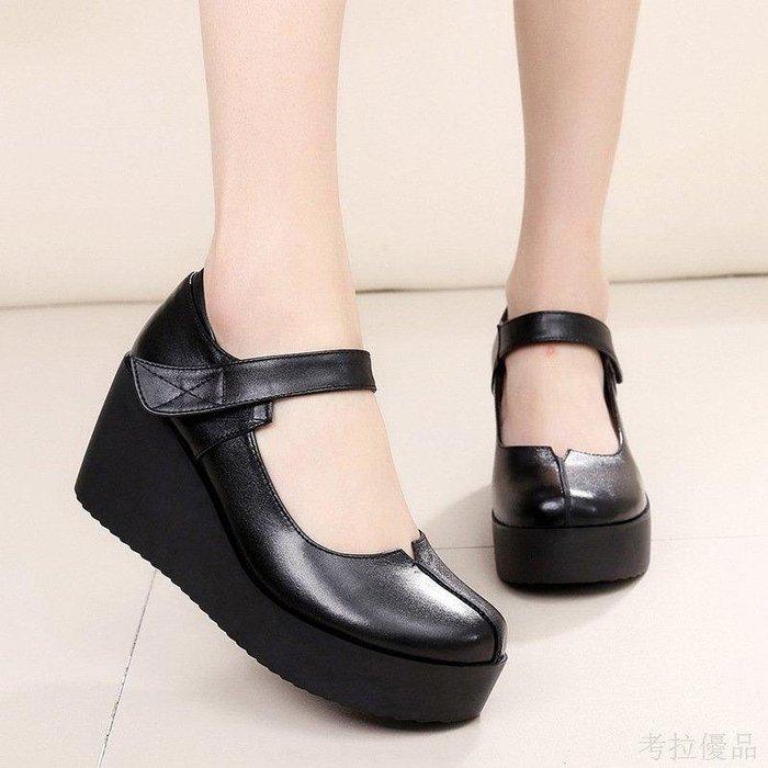 日和生活館 女鞋厚底圓頭淺口高跟坡跟媽媽鞋 772S88