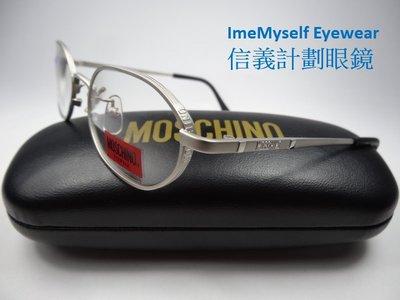 MOSCHINO MO5830 optical spectacles frames Rx prescription