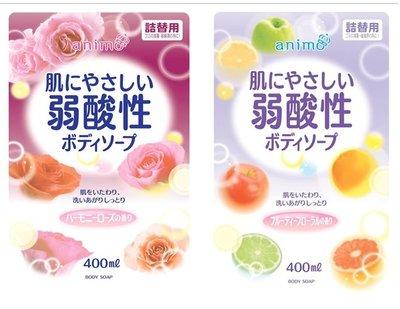 +東瀛go+【ROCKET SOAP】...