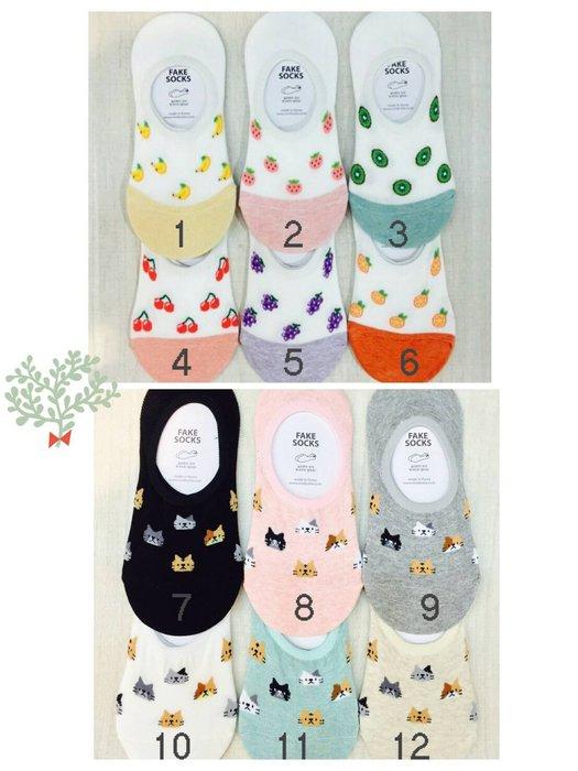 【傳說企業社】韓國空運 可愛貓咪造型 水果造型襪子 隱形襪 船型襪 女襪 流行時尚 正韓 短襪 運動襪 學生襪 兒童襪