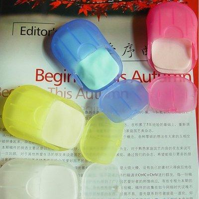 便攜香皂紙 20片裝*4入 洗手小肥皂片【AE04116-4】