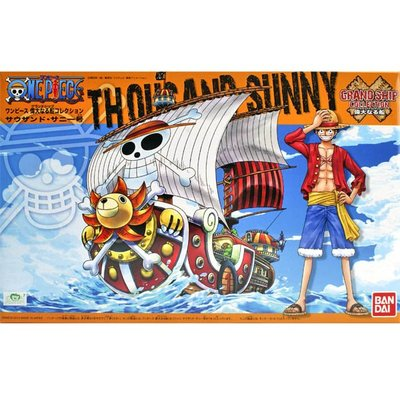 《GTS》航海王 海賊王 BANDAI 偉大之船 千陽號 Thousand Sunny 01 5057426