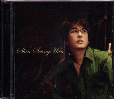 八八 - Shin Seung Hun 申勝勳 - 微笑に映った君 - 日版CD+DVD