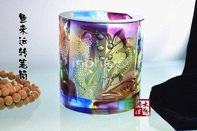 INPHIC-開光擺件琉璃商務書法辦公用品家庭平安吉祥魚來運轉筆筒