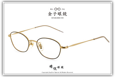 【睛悦眼鏡】職人工藝 完美呈現 金子眼鏡 KM 系列 KM AE BRWG 78773