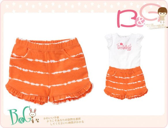 【B& G童裝】正品美國進口GYMBOREE Dip Dye Short暈染荷葉邊橘色短褲3,4,5yrs