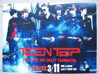 海報399免運~TEEN TOP【IT'S】韓國偶像團體2012粉絲見面會宣傳~全新超商付款免競標可海外