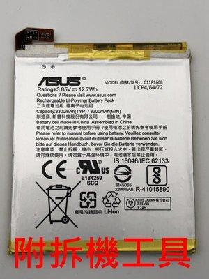 全新附拆機工具》 ASUS 華碩 ZenFone AR ZS571KL 內建電池 C11P1608 電池 A002