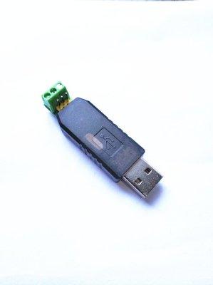 工業級USB轉RS485 轉換器 進口FT232晶片 帶TVS保護 FT232RL W177 新北市