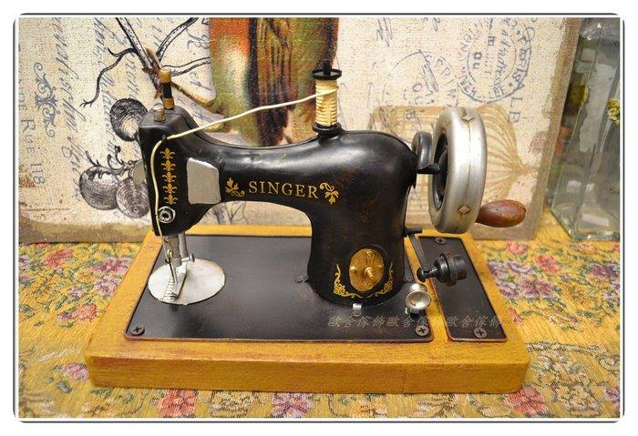 老式勝家裁縫車 復古手工鐵皮模型擺飾擺件 懷舊風車樂美縫紉機 收藏品舊貨拍照道具【歐舍傢居】