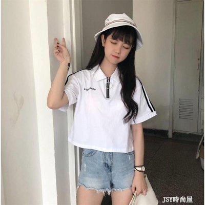 日和生活館 短袖T恤女寬鬆韓版新款顯瘦學生運動短款大版拉鏈POLO領運動女衫 S686