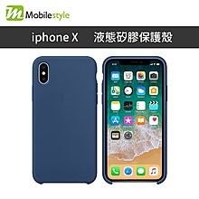 ☆韓元素╭☆Mobile-style iPhone X 5.8吋 液態矽膠 手機保護殼 軟殼 緩衝擊 散熱 超薄全包