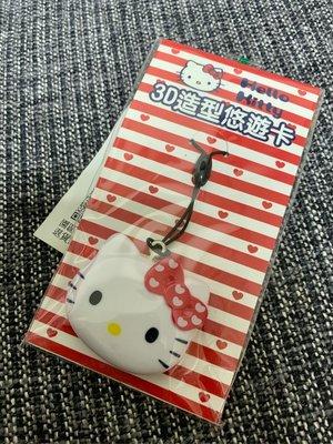 7-11 Hello kitty 3D立體可愛造型悠遊卡